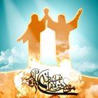 ۳۰۰ عدد کارت رایگان به مناسبت عید غدیر